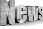 news-logo11